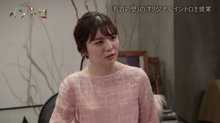 2020年04月05日佐藤真知子の画像14枚目