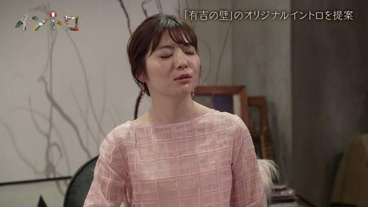 2020年04月05日佐藤真知子の画像15枚目