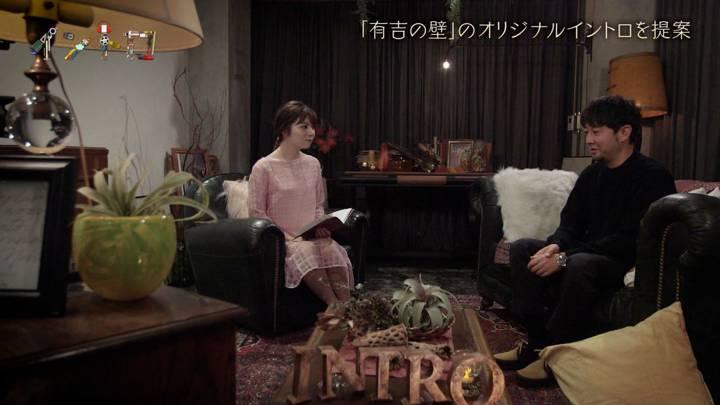 2020年04月05日佐藤真知子の画像16枚目