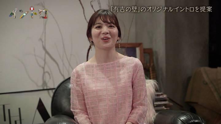 2020年04月05日佐藤真知子の画像17枚目