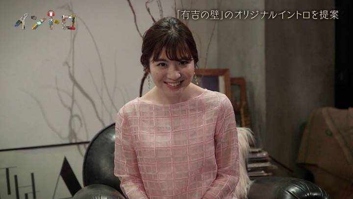 2020年04月05日佐藤真知子の画像18枚目