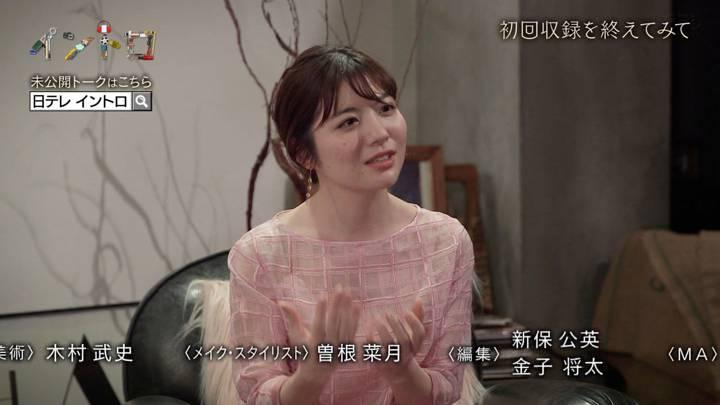 2020年04月05日佐藤真知子の画像24枚目