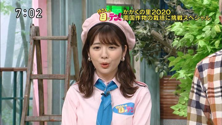2020年04月12日佐藤真知子の画像01枚目