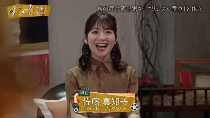 2020年04月12日佐藤真知子の画像11枚目