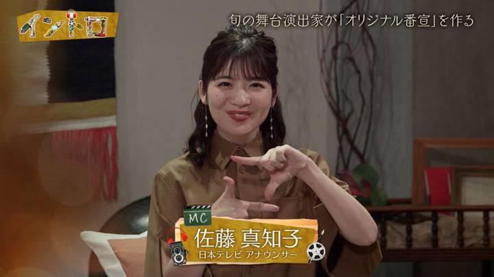 2020年04月12日佐藤真知子の画像12枚目