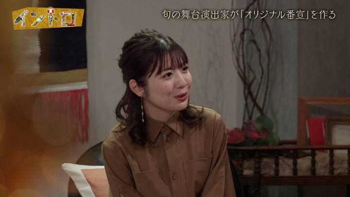2020年04月12日佐藤真知子の画像14枚目