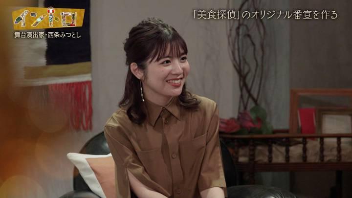 2020年04月12日佐藤真知子の画像15枚目