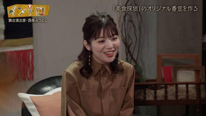 2020年04月12日佐藤真知子の画像18枚目