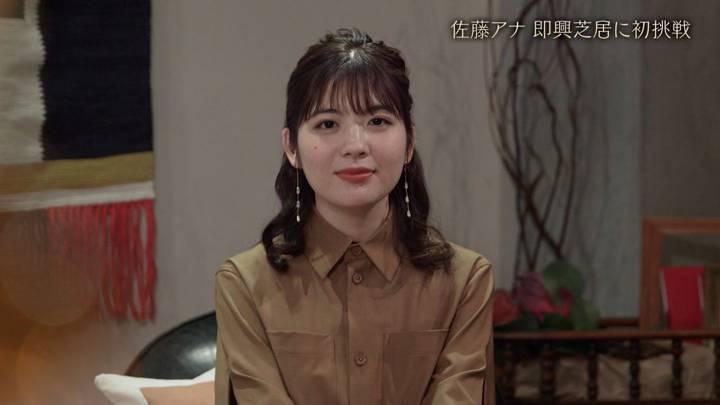 2020年04月12日佐藤真知子の画像19枚目