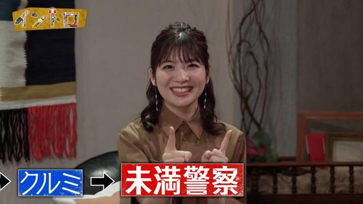 2020年04月12日佐藤真知子の画像22枚目