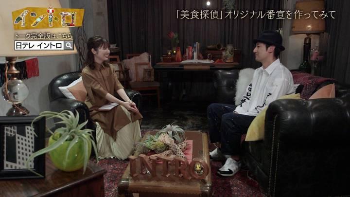 2020年04月12日佐藤真知子の画像24枚目