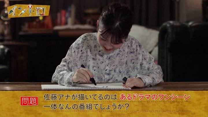 2020年04月13日佐藤真知子の画像03枚目