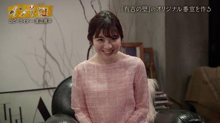 2020年05月03日佐藤真知子の画像04枚目