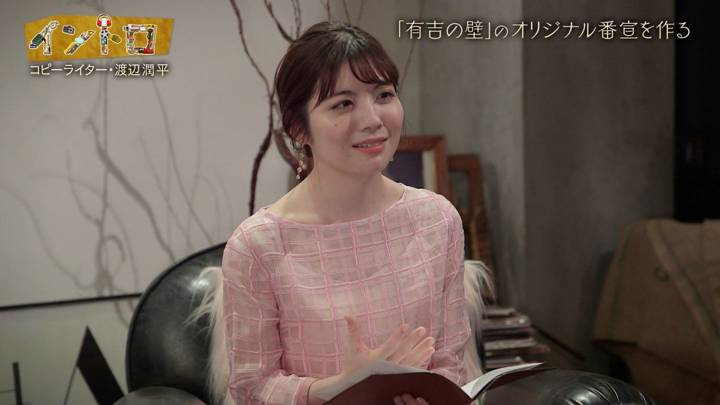 2020年05月03日佐藤真知子の画像05枚目