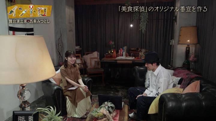 2020年05月03日佐藤真知子の画像09枚目
