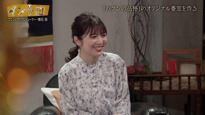 2020年05月03日佐藤真知子の画像12枚目