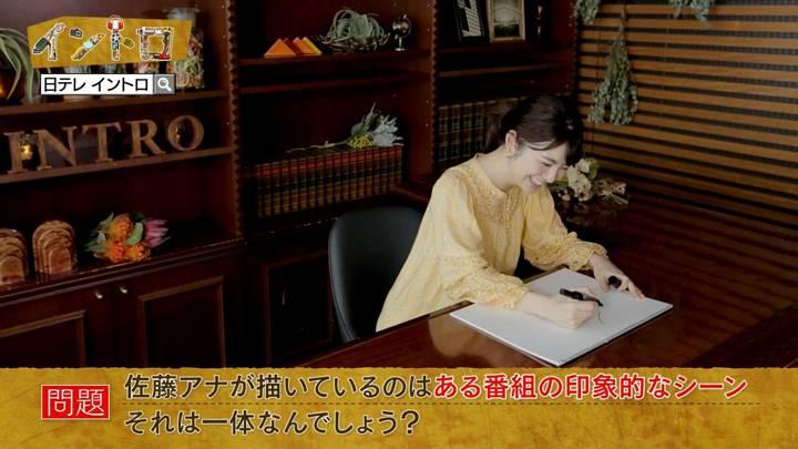 2020年05月06日佐藤真知子の画像03枚目
