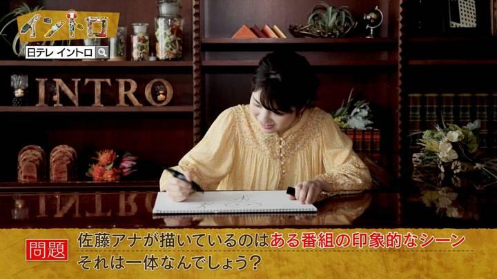 2020年05月06日佐藤真知子の画像04枚目