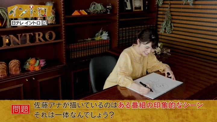 2020年05月06日佐藤真知子の画像05枚目