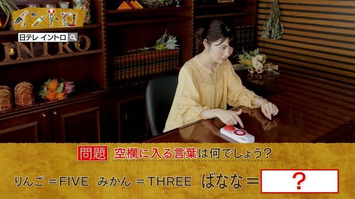 2020年05月07日佐藤真知子の画像03枚目