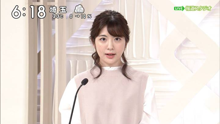 2020年05月09日佐藤真知子の画像04枚目