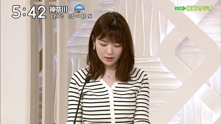 2020年05月16日佐藤真知子の画像02枚目