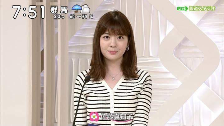 2020年05月16日佐藤真知子の画像04枚目