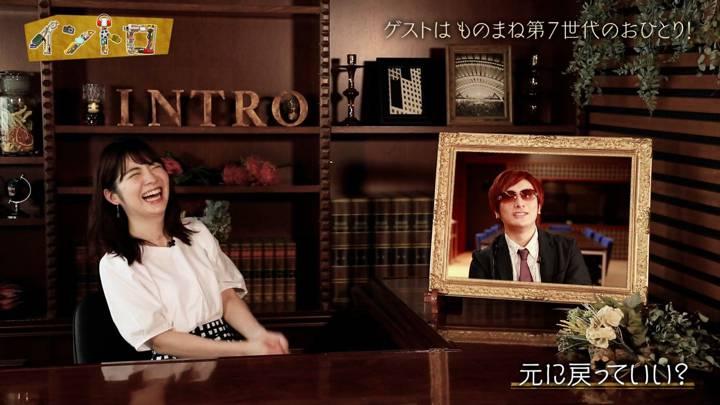 2020年05月17日佐藤真知子の画像04枚目