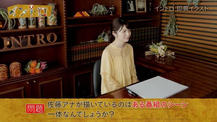 2020年05月19日佐藤真知子の画像03枚目
