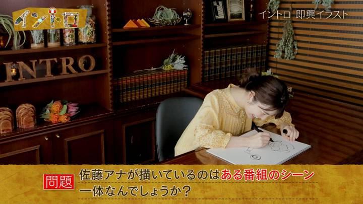 2020年05月19日佐藤真知子の画像04枚目