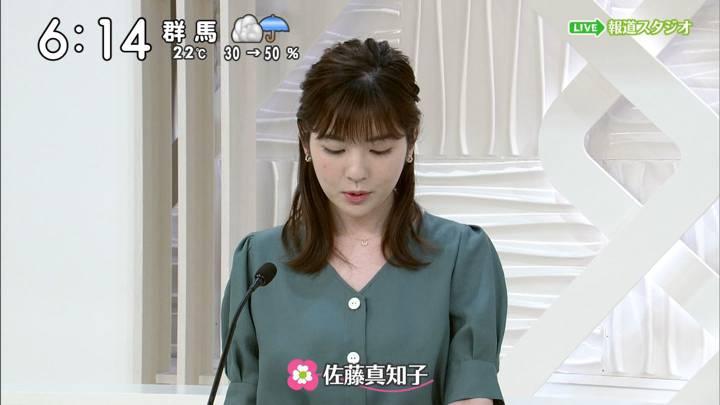 2020年05月23日佐藤真知子の画像04枚目