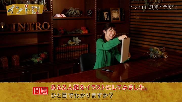 2020年05月27日佐藤真知子の画像06枚目