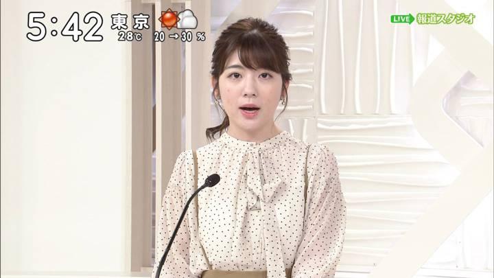 2020年05月30日佐藤真知子の画像02枚目