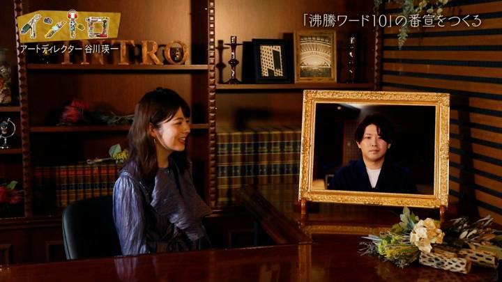 2020年05月31日佐藤真知子の画像04枚目