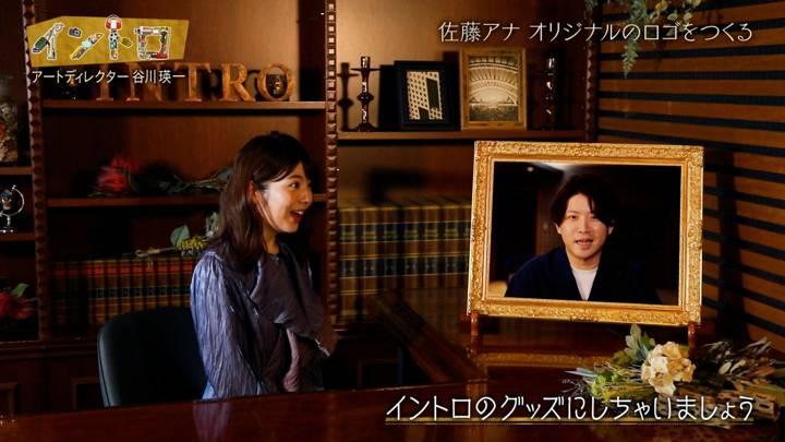 2020年05月31日佐藤真知子の画像06枚目