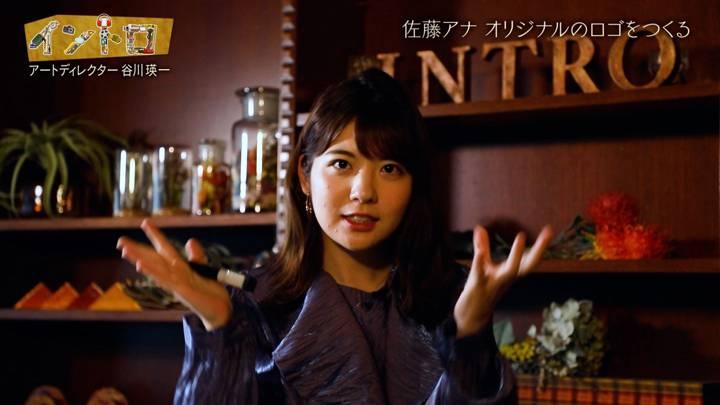 2020年05月31日佐藤真知子の画像09枚目