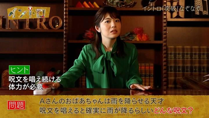 2020年06月03日佐藤真知子の画像01枚目