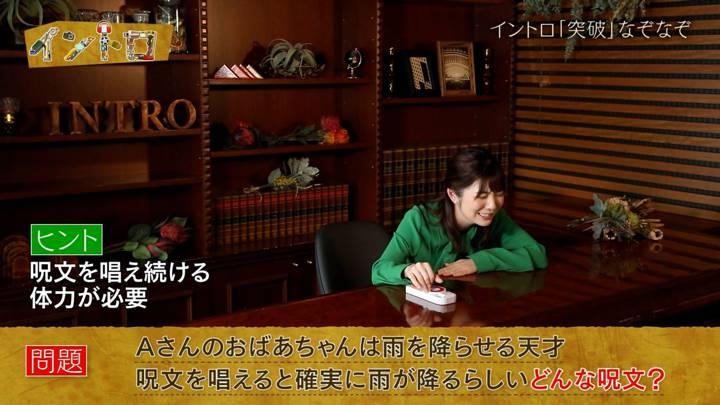 2020年06月03日佐藤真知子の画像02枚目