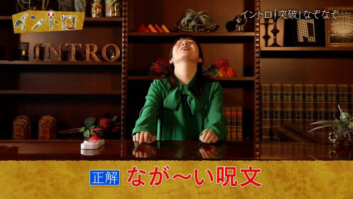 2020年06月03日佐藤真知子の画像03枚目