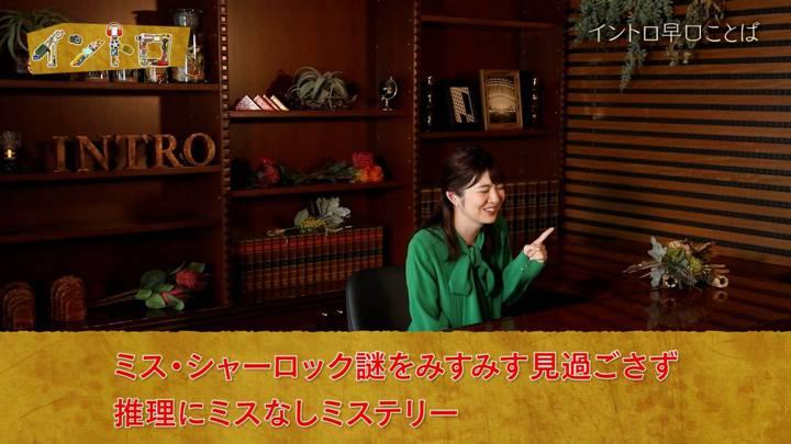 2020年06月04日佐藤真知子の画像04枚目