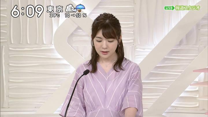 2020年06月06日佐藤真知子の画像03枚目