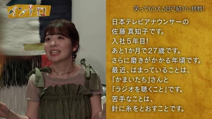 2020年06月07日佐藤真知子の画像08枚目