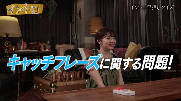 2020年06月08日佐藤真知子の画像03枚目