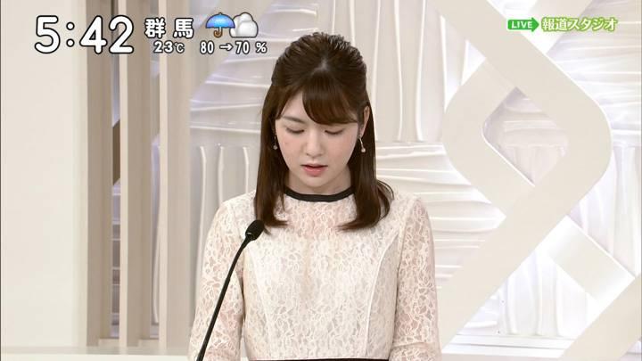 2020年06月13日佐藤真知子の画像02枚目