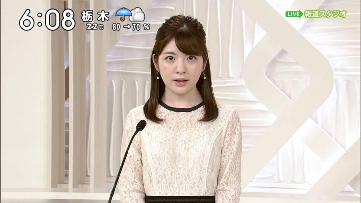 2020年06月13日佐藤真知子の画像04枚目