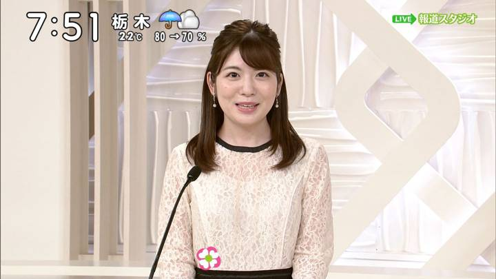 2020年06月13日佐藤真知子の画像09枚目