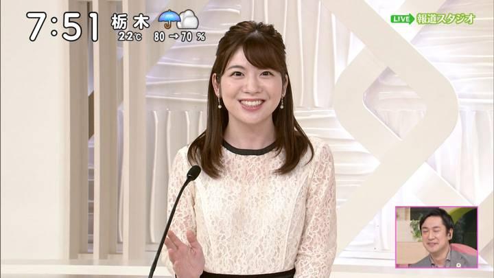 2020年06月13日佐藤真知子の画像10枚目