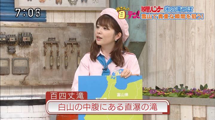 2020年06月14日佐藤真知子の画像06枚目