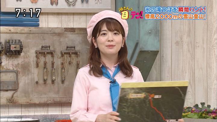 2020年06月14日佐藤真知子の画像09枚目