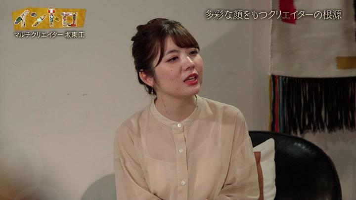 2020年06月21日佐藤真知子の画像11枚目